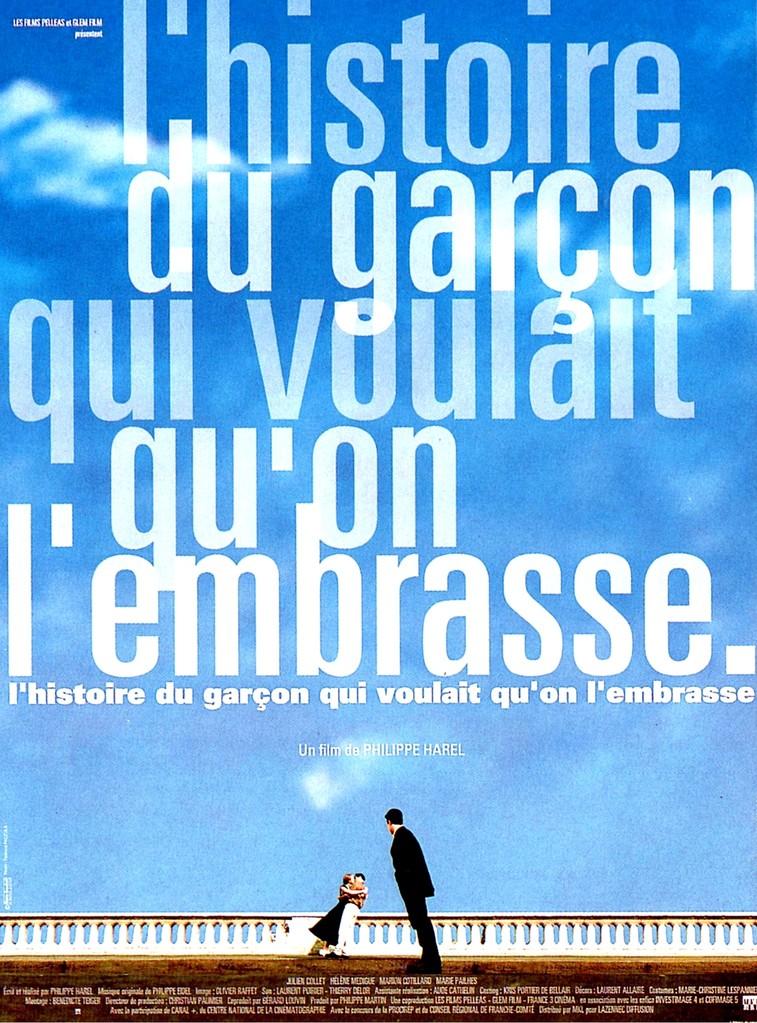 Julien Collet
