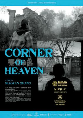A Corner of Heaven