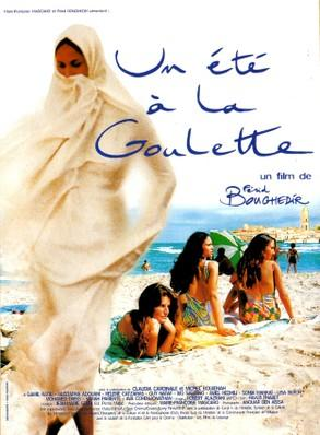 Un verano en La Goulette