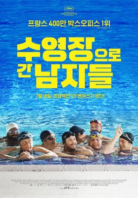 Le Grand Bain - Poster - South Korea