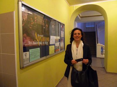 Master classes at VGIK in Moscow - Sandrine Brauer au VGIK