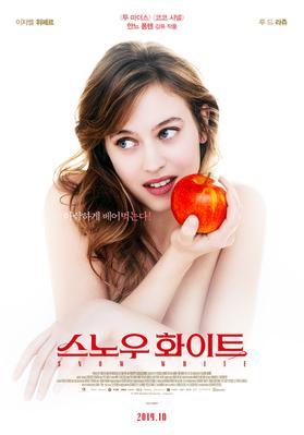 Blanche comme neige - South Korea