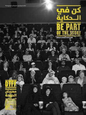 Doha Tribeca Film Festival - 2012