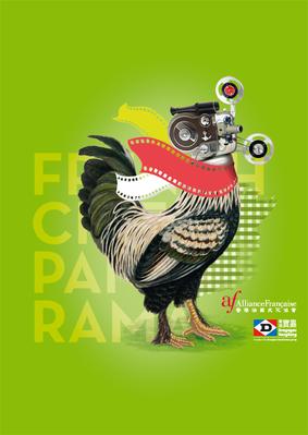 French Cinepanorama - 2014