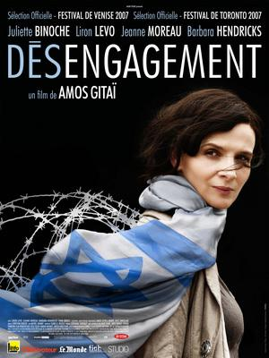 Désengagement - Poster - France