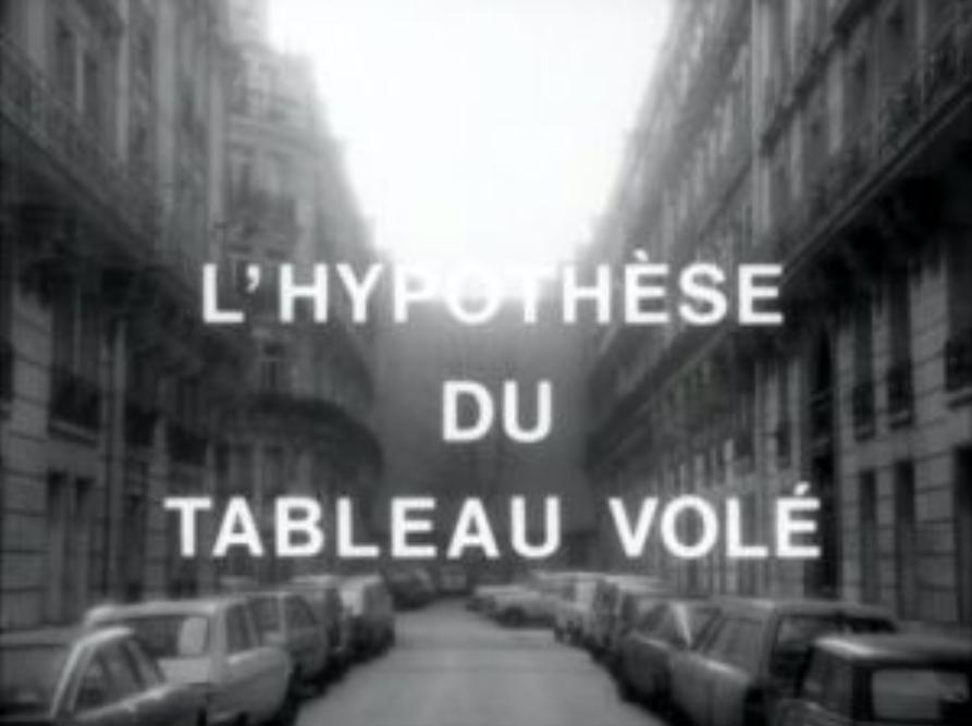 Perspectives du Cinéma Français - 1978