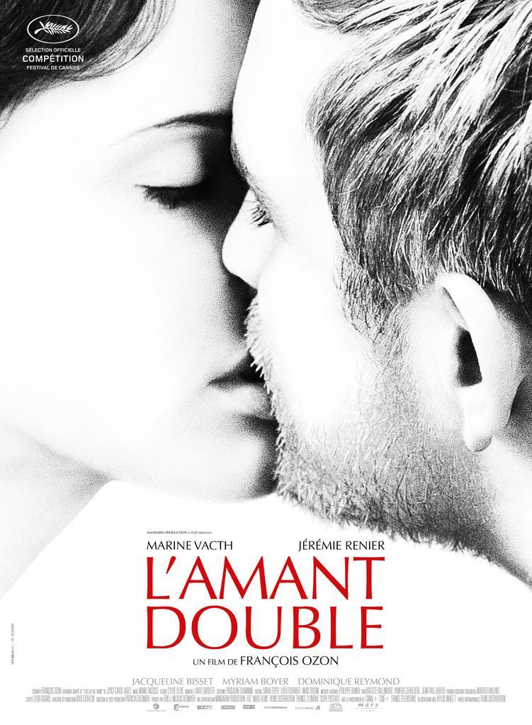 Lev Cinemas (ex Shani Films)