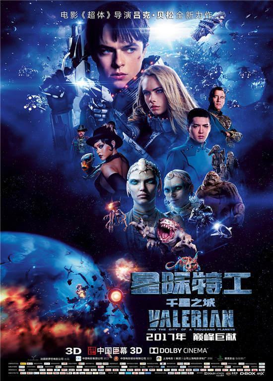 Valerian e a cidade dos mil planetas - 3 4