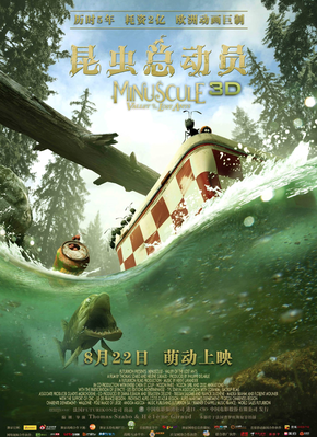Minuscule: Valley of the Lost Ants - Poster Chine