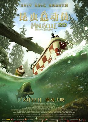 Minúsculos, el valle de las hormigas perdidas - Poster Chine