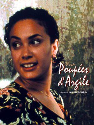 Poupees d'argile / 仮題:粘土の人形