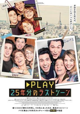 Play - Japan