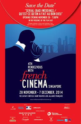 Singapore makes a date with French cinema