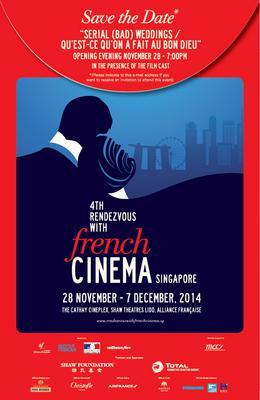 Singapour prend rendez-vous avec le cinéma français
