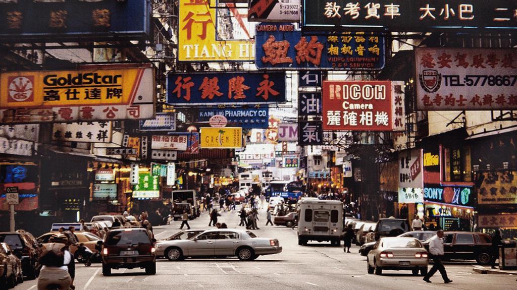 Hong Kong International Film Festival - 2014