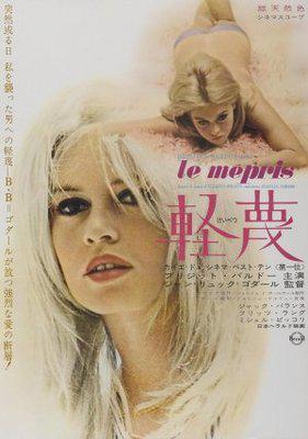 El desprecio - Poster Japon