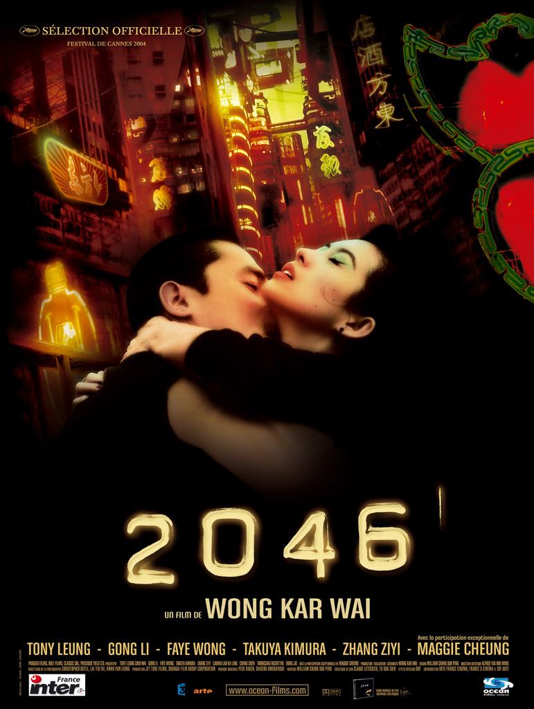 Zi Yi Zhang