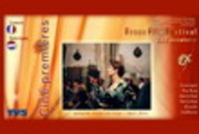 Festival Ciné Premières de Groningue  - 2004