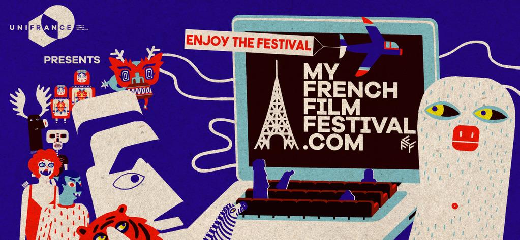 2021年もフランス映画とともに 第 11 回マイ・フレンチ・フィルム・フェスティバル(MyFFF)