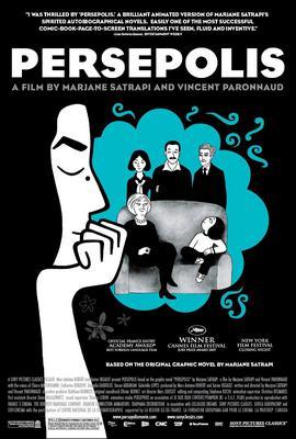 Persépolis - Poster - UK