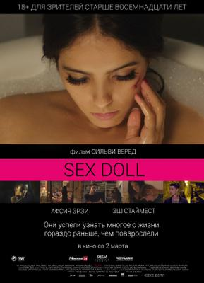 Sex Doll - Poster - Russia
