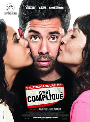 """Situation amoureuse : c'est compliqué"""
