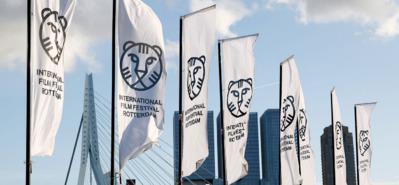 French films at the 2018 Rotterdam International Film Festival