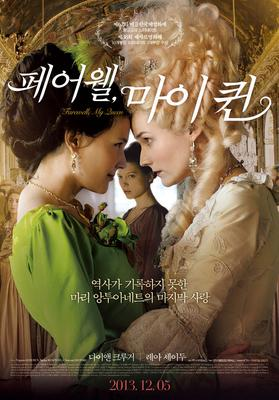 Farewell My Queen - Poster - Korea