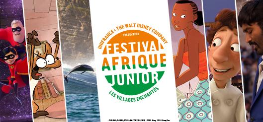1st edition of the Afrique Junior Festival in Côte d'Ivoire