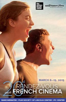 ニューヨーク ランデブー・今日のフランス映画 - 2015