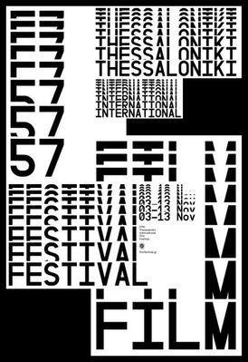 Tesalónica - Festival Internacional de Cine - 2016