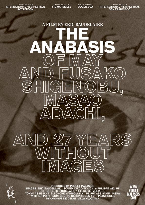 L'Anabase de May et Fusako Shigenobu, Masao Adachi et 27 années sans images