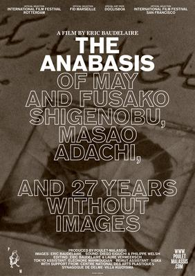 The Anabasis of May and Fusako, Shigenobu, Masao Adachi and the 27 Years Without Images