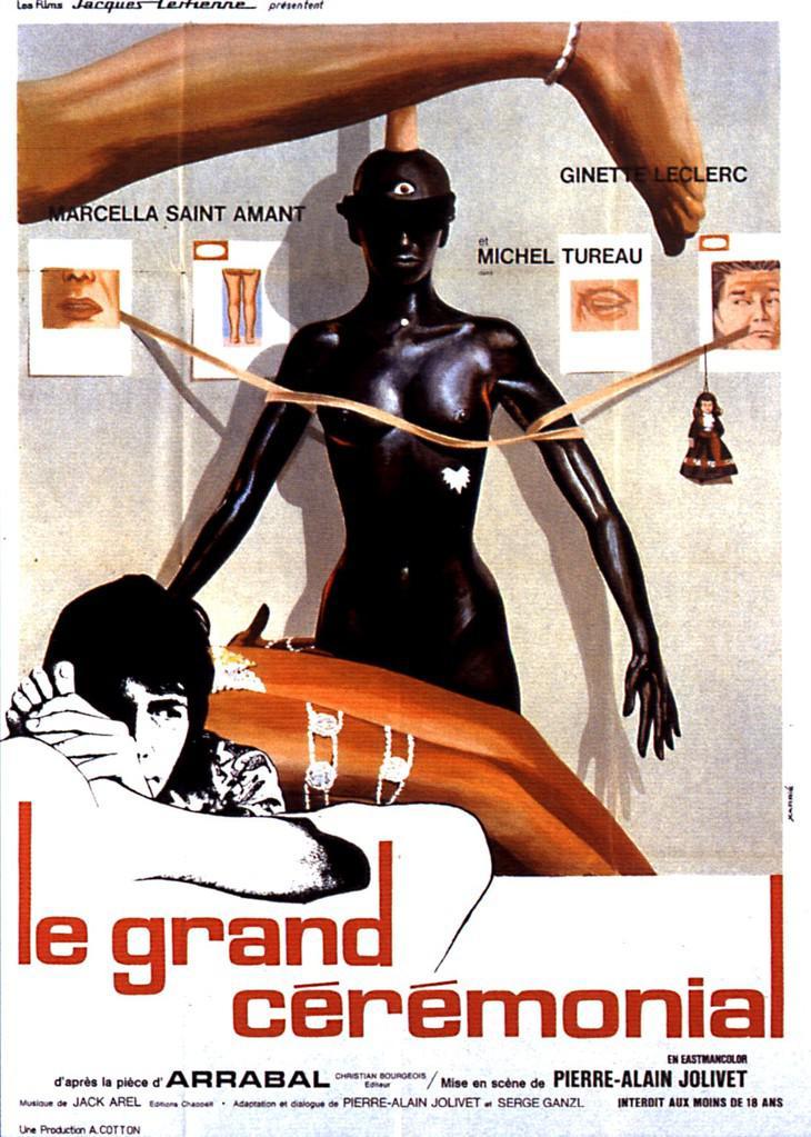 Serge Gance