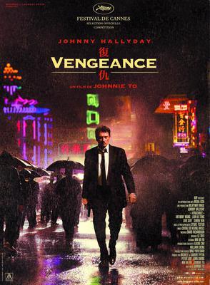 Vengeance/冷たい雨に撃て、約束の銃弾を - Poster - France