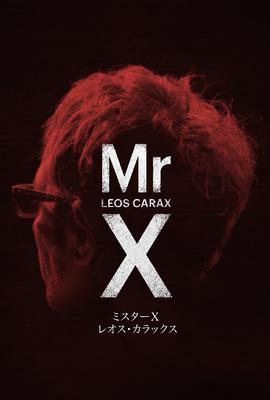 Mr leos caraX