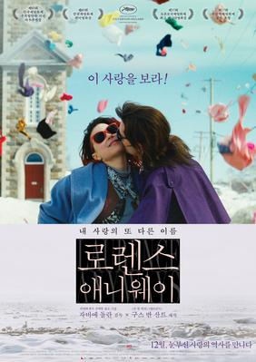 Laurence Anyways - Poster - Korea