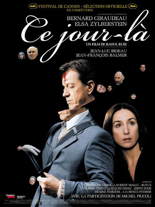 Jacques Denis - Poster France