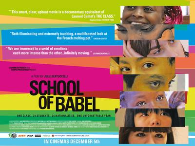 La Cour de Babel - © Poster - United Kingdom