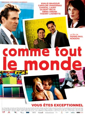 Comme tout le monde / 仮題:みんなのように