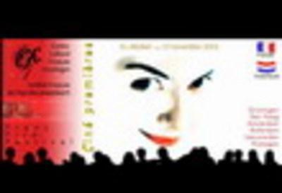 Festival Ciné Premières de Groningue  - 2001