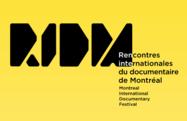 モントリオール国際ドキュメンタリーフェスティバル