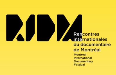 モントリオール国際ドキュメンタリーフェスティバル - 2021