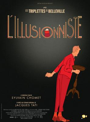 El ilusionista - Poster - France