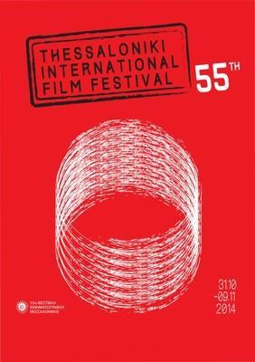 Tesalónica - Festival Internacional de Cine - 2014