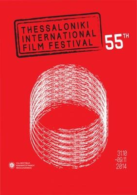 Thessaloniki - International Film Festival - 2014