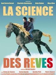 Science des reves (La)/ 恋愛睡眠のすすめ