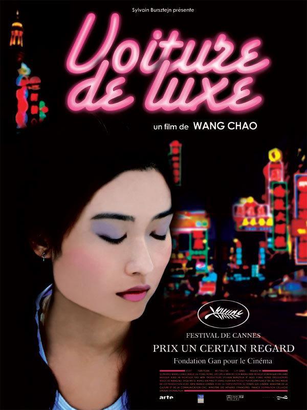 Cao Cheng