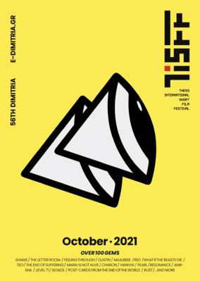TISFF - 2021