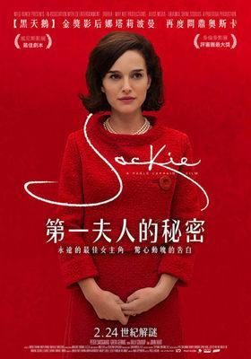 Jackie - Poster - Taiwan - © Poster - Taiwan